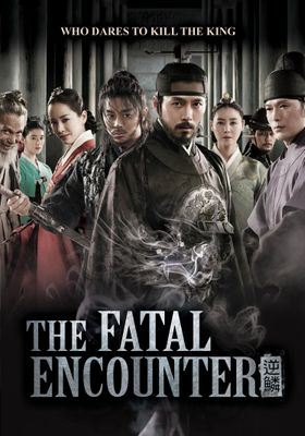 The Fatal Encounter's Poster