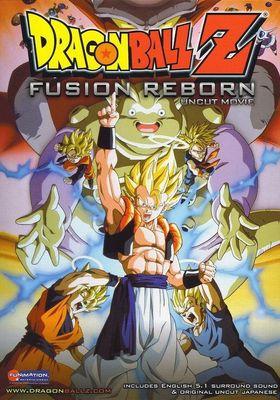 『ドラゴンボールZ復活のフュージョン!!悟空とベジータ』のポスター