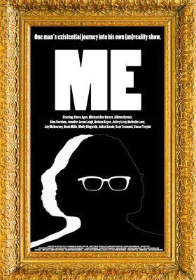 미의 포스터
