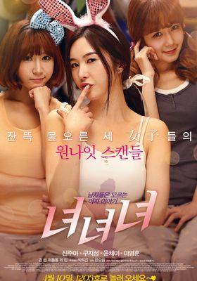 녀녀녀's Poster