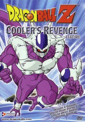 『ドラゴンボールZ とびっきりの最強対最強』のポスター