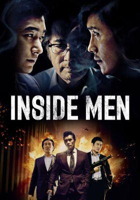 Inside Men's Poster