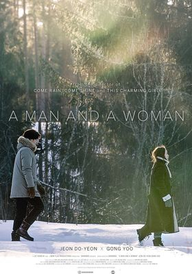 A Man and a Woman's Poster