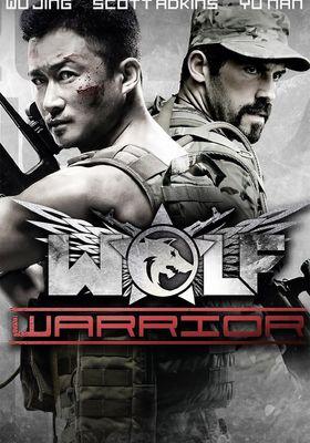 Wolf Warrior's Poster