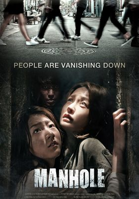 Manhole's Poster