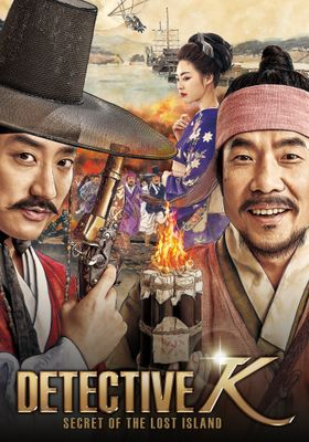 Detective K: Secret of the Lost Island's Poster