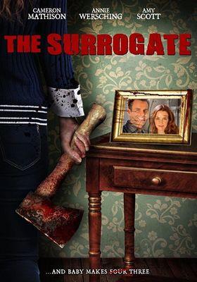 써로게이트의 포스터