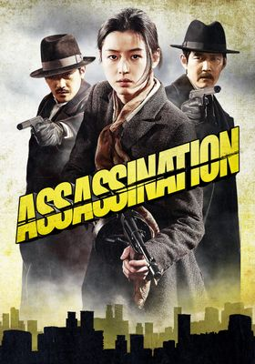 Assassination's Poster