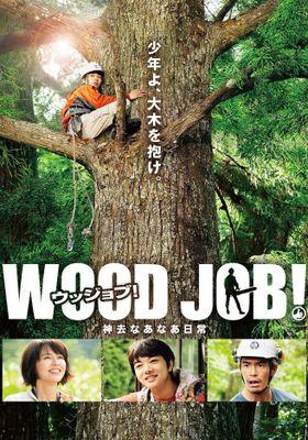 Wood Job!'s Poster