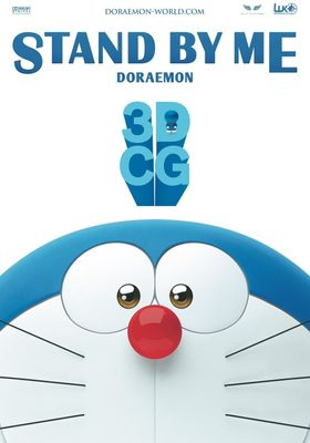 Stand by Me Doraemon's Poster