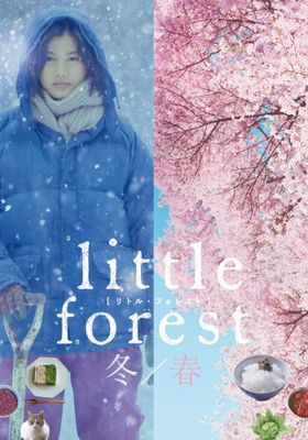 Little Forest: Winter/Spring's Poster