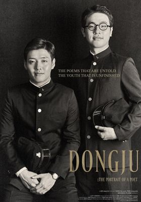 Dongju: The Portrait of a Poet's Poster