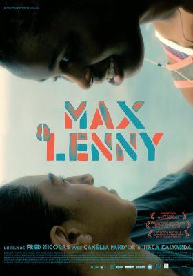 막스와 레니의 포스터