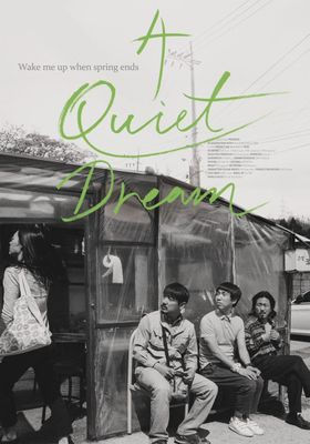A Quiet Dream's Poster