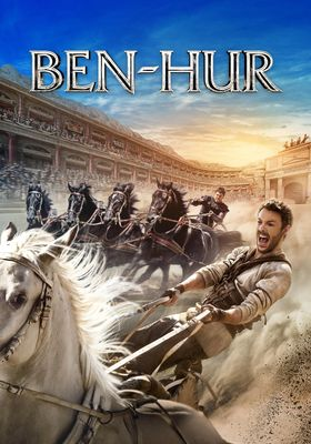 『ベン・ハー(2016)』のポスター