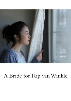 A Bride for Rip Van Winkle's Poster