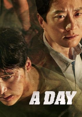 A Day's Poster