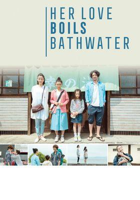 Her Love Boils Bathwater's Poster