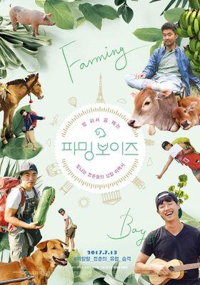 Farming Boys's Poster