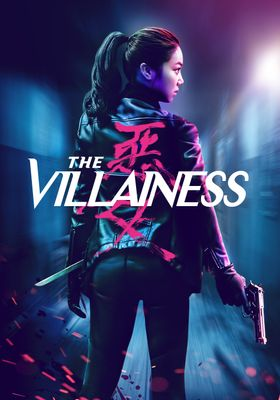 The Villainess's Poster