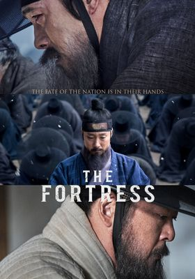 The Fortress's Poster