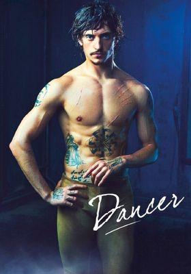 Dancer's Poster