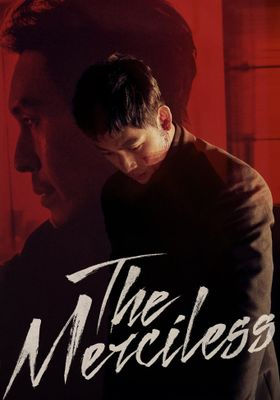 The Merciless's Poster