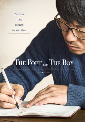The Poet and The Boy's Poster