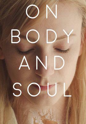 『心と体と』のポスター