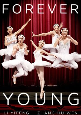 Forever Young's Poster