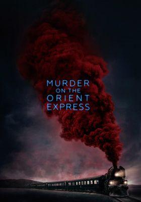 오리엔트 특급 살인의 포스터
