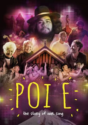 Poi E: The Story of Our Song's Poster
