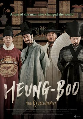 Heung-boo: The Revolutionist's Poster