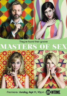 마스터스 오브 섹스 시즌 4의 포스터