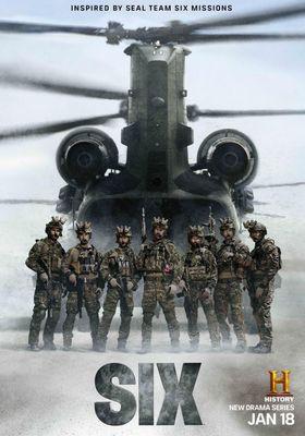 식스 시즌 1의 포스터