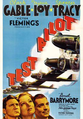 Test Pilot's Poster