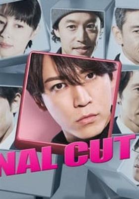 Final Cut's Poster