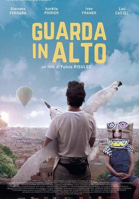 지붕 위의 모험의 포스터