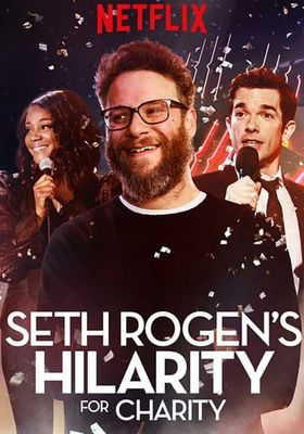 Seth Rogen's Hilarity for Charity's Poster