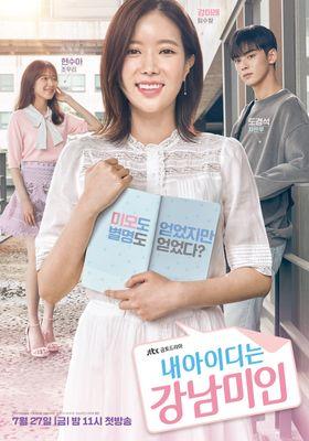 My ID is Gangnam Beauty 's Poster