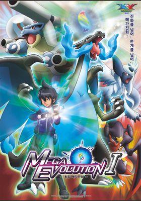 포켓몬스터 XY MEGA 's Poster