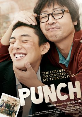 Punch's Poster