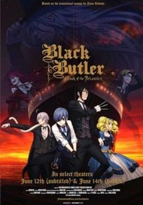 Black Butler: Book of the Atlantic's Poster