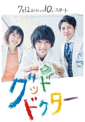 Good Doctor's Poster