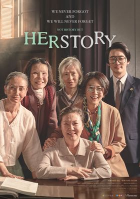 『ハー・ストーリー』のポスター
