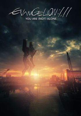 Evangelion: 1.0: You Are (Not) Alone's Poster