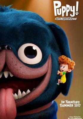 퍼피의 포스터