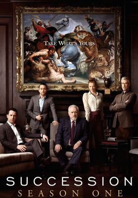 『メディア王~華麗なる一族~シーズン1』のポスター