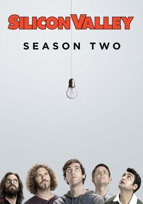 『シリコンバレー シーズン2』のポスター
