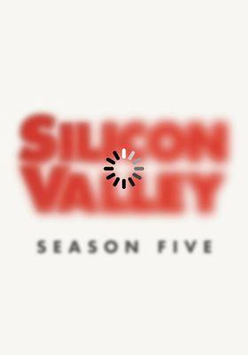 『シリコンバレー シーズン5』のポスター
